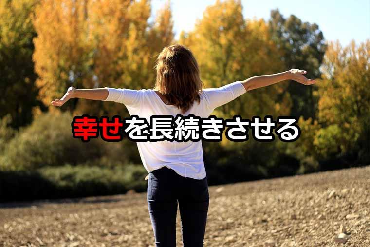 f:id:soul-vibration:20171019203325j:plain