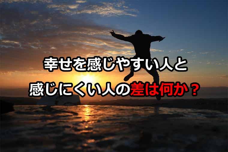 f:id:soul-vibration:20171108211356j:plain
