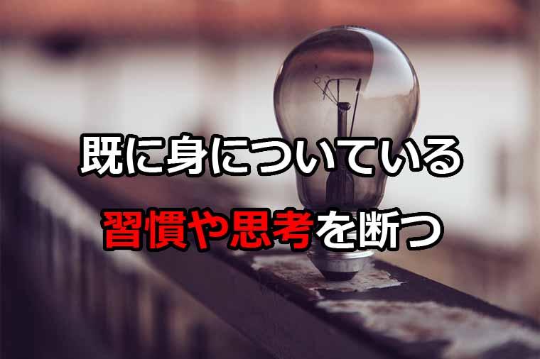 f:id:soul-vibration:20180205063810j:plain