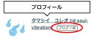 f:id:soul-vibration:20180521212816j:plain