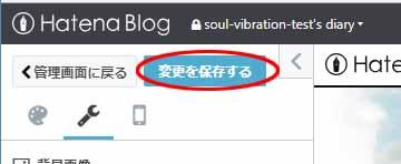 f:id:soul-vibration:20180629233654j:plain